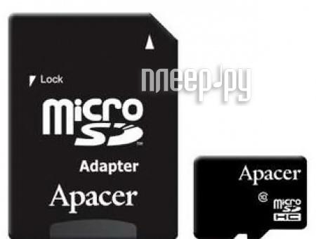 Карта памяти 16Gb - Apacer - Micro Secure Digital HC Class 10 AP16GMCSH10-R с переходником под SD (Оригинальная!)[Перейти в каталог этих товаров]