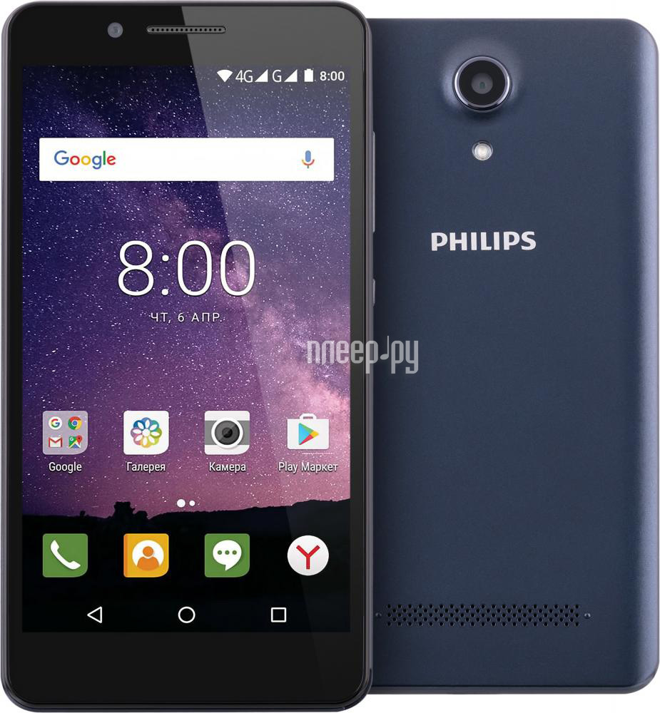 Smartphone Blackfox A2 Ten Android Philips S327 16gb Royal Blue