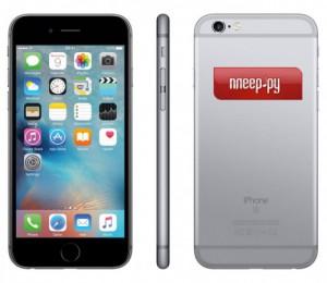 Сотовый телефон APPLE iPhone 6S - 16Gb Space Gray FKQJ2RU/A восстановленный