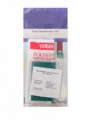 Набор по уходу за флейтой Yamaha MMFLMKIT (YAC FL Kit)