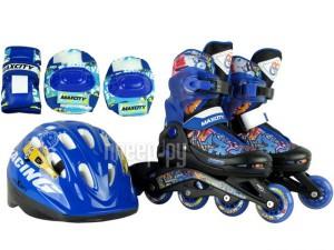 Коньки Maxcity Caribo Combo Boy р.30-33 Blue
