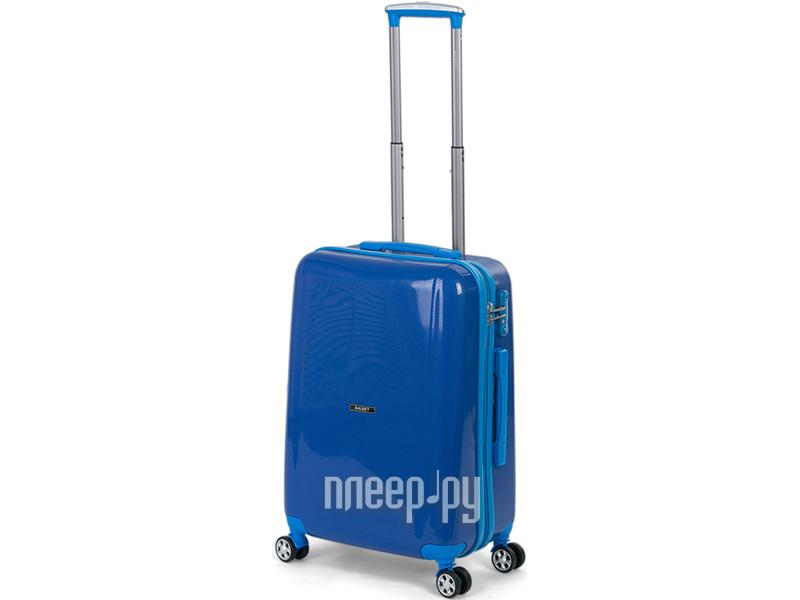 Купить Baudet BHL0710806 55x40x25cm 55L Blue по низкой цене в Москве 07b69027dd5