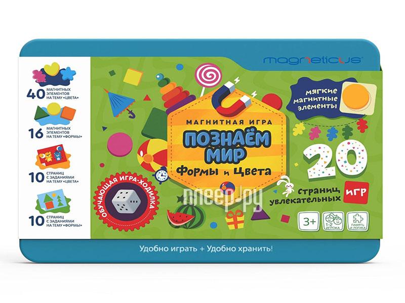 Купить Magneticus Формы и Цвета POL-008 по низкой цене в Москве 3546cdcdda4