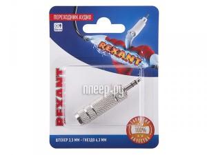 Купить Rexant <b>3.5mm</b> Jack <b>M</b> - 6.3 Jack F 06-0167-A по низкой ...