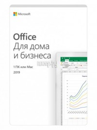 Фото Microsoft Office Home and Business 2019 Rusian Only Medialess DVD T5D-03242