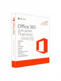 Фото Microsoft Office 365 Home Russian Subscr 1YR Russia Only Mdls P4 6GQ-00960