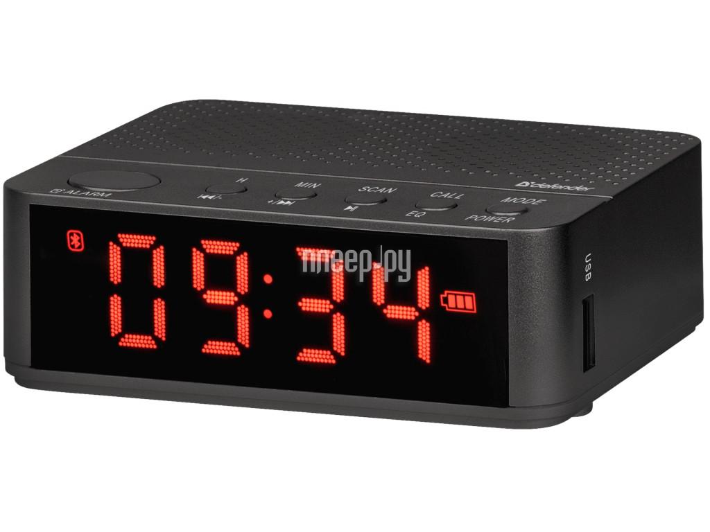 Часы электронные настольные светящиеся 3д обои с видом ночного неба