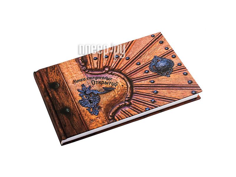 4174cb97367 Купить Блокнот Эврика Открытия 98290 по низкой цене в Москве