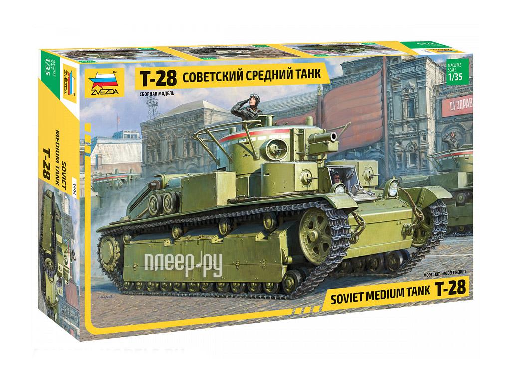 05aea78fc Сборная модель Zvezda Советский средний танк Т-28 3694
