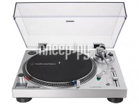 Проигрыватель Audio-Technica AT-LP120X Silver AT-LP120XUSBSV