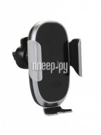 Фото Baseus Smart Car Mount Cell Phone Holder Silver SUGENT-ZN0S