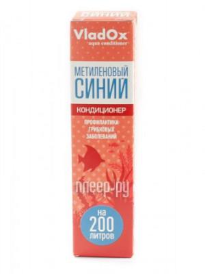 Средство Vladox Метиленовый 81439 - Кондиционер для аквариумной воды Синий 50мл на 200л