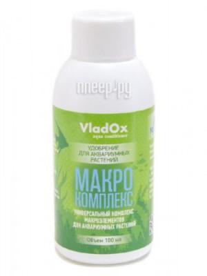 Средство Vladox Макрокомплекс 82979 - Универсальная добавка содержит необходимый комплекс макроэлементов для пресноводных аквариумных растений 100мл