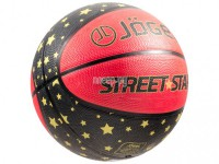 Фото Jogel Street Star №7 УТ-00009273