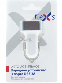 Фото Flexis Power 3xUSB 3A FX-CC-33A-WH