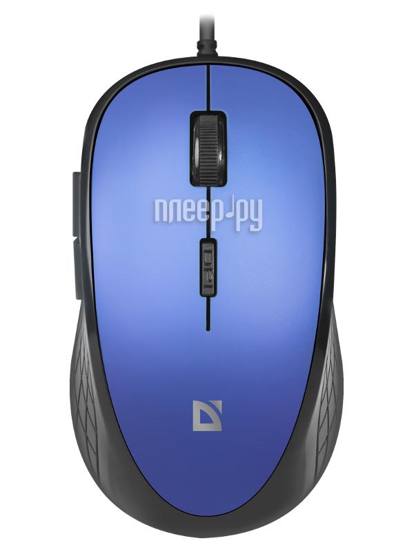 Купить Defender Accura MM-520 52520 по низкой цене в Москве - Интернет магазин Плеер.ру