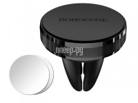 Фото Borofone BH8 Air Outlet Magnetic Black