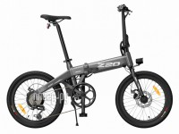 Фото Xiaomi Himo Z20 Electric Bicycle Gray