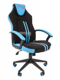 Фото Chairman Game 26 Black-Light Blue 00-07053959