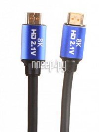 Фото ATcom HDMI High Speed Metal Gold ver 2.1 3m AT8883