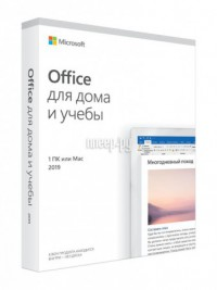 Фото Microsoft Office Home and Student 2019 Rus Only Medialess P6 79G-05207