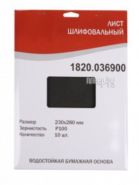 Фото Шлифлист Elitech 230x280mm P100 10шт 1820.036900