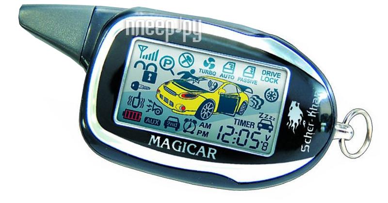 Брелок для сигнализации Scher-Khan Magicar 7 Pro 1W - фото 7