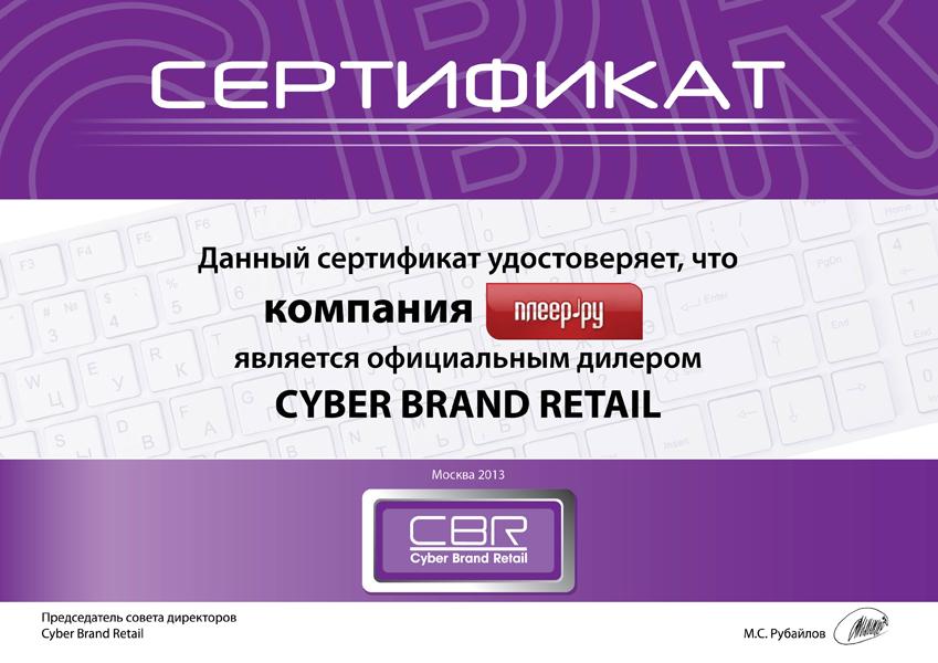 Cyber Brand Retail Веб Камера Драйвер