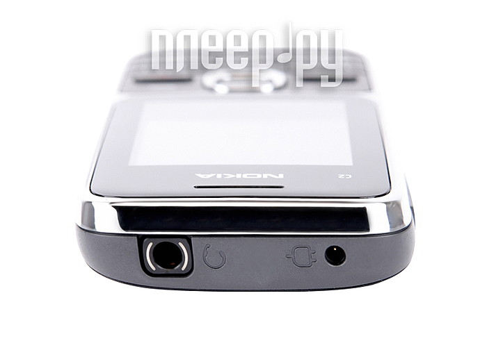 Nokia c2 01 warm silver