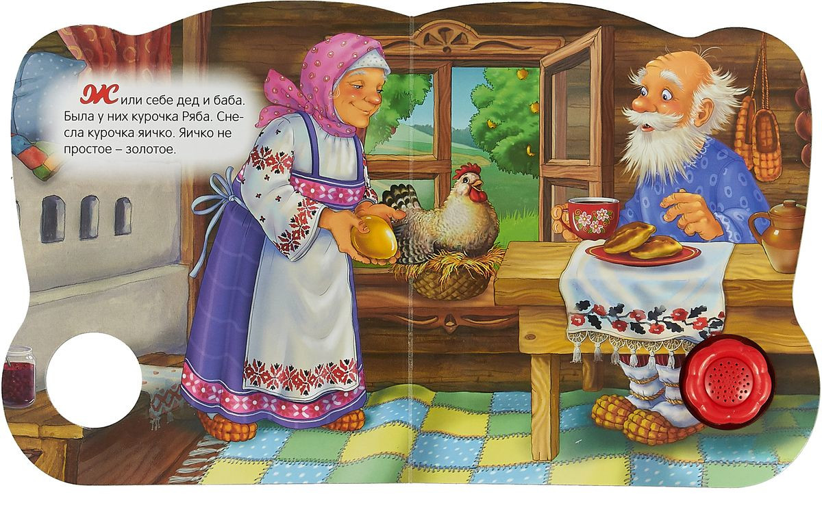 Открытка дед и баба