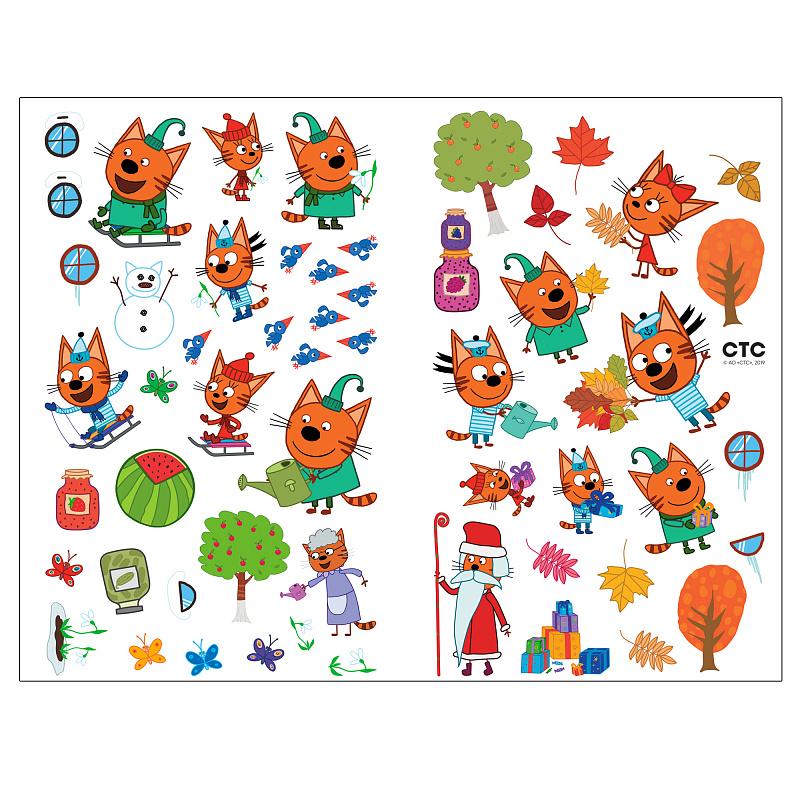 картинки с стикерами и задания цепочке клеток, составляющих